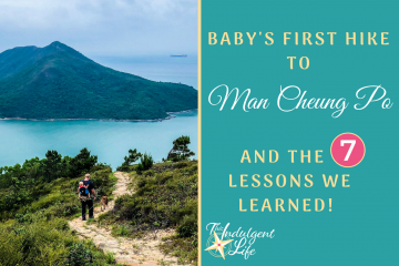 7 lessons we learned on babys first hike to man cheung po featured image
