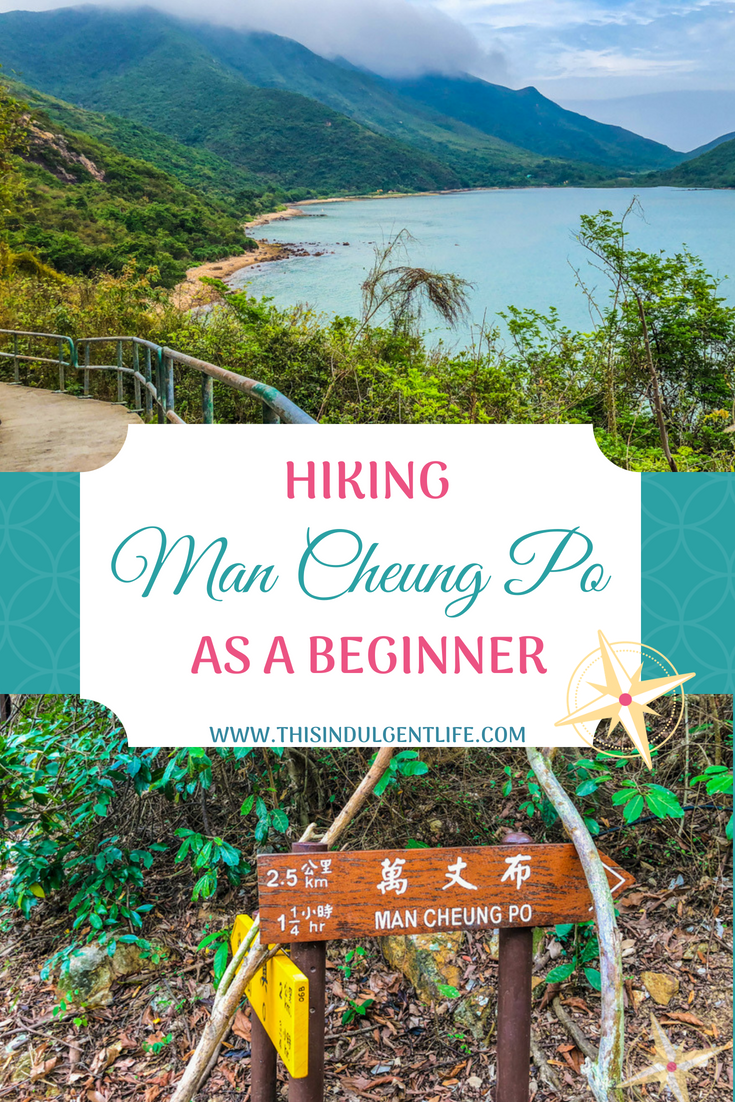 Hiking Man Cheung Po as a Beginner | This Indulgent Life | What is this trail like for a beginner? What do you need to know to make this hike a success? Learn from our failures. | #hikingwithkids #hikingforbeginners #naturelovers #hikingtips #mancheungpo #hongkonghikes #hikingwithchildren #hikingtrails #hikinggear #hikingvideo #hikingwithdogs #familiybloggers #familyvlogs #familyadventures #getoutside