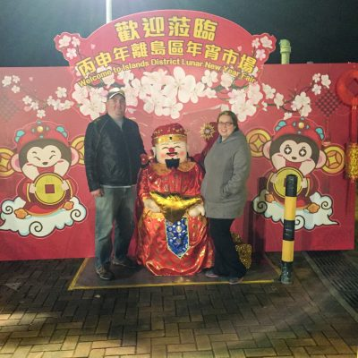 Here we experience our first Chinese New Year in February 2015 in Tung Chung, Hong Kong