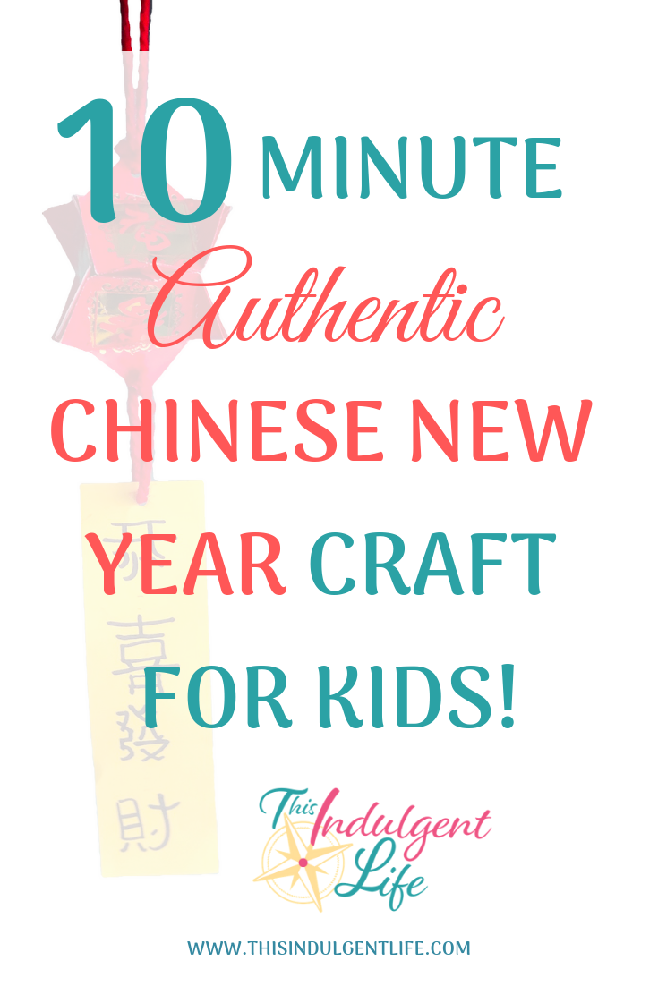 10 Minutes to Create an Authentic Chinese New Year Craft for Kids | This Indulgent Life | This Lunar New Year use lai see, or lucky red envelopes, to create this traditional and easy lantern with CNY greeting! Don't forget to download the free printable! | #freeprintable #kidscrafts #cnycraft #authenticchinesecraft #chinesenewyeargreeting #laiseecraft #redenvelopecraft #activitiesforkids #easycraftsforkids