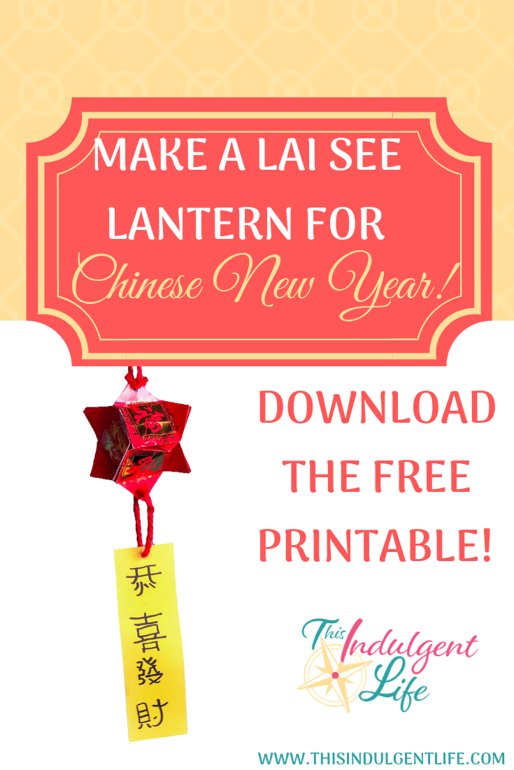 Make a Lai See Lantern for Chinese New Year! | This Indulgent Life | What to do with all those left over lucky money red envelopes? Make something out of them of course! Lai see creations can be super intricate and difficult, but here is a great starter craft for kids to help them connect with Chinese New Year. Don't forget to download the free printable! | #chinesenewyear #cnylanterns #freeprintable #kidscrafts #cnycraft #authenticchinesecraft #chinesenewyeargreeting #laiseecraft #redenvelopecraft #activitiesforkids #easycraftsforkids