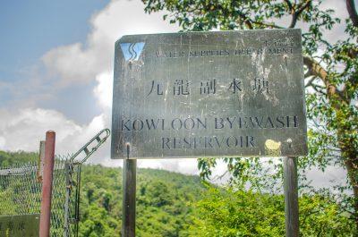 Shek Lei Pui Reservoir on monkey mountain